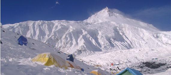 Mt. Manaslu Expedition (8163m)
